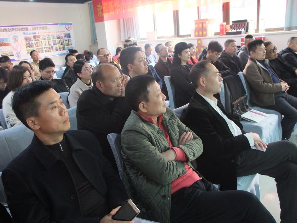 第38期健康行业交流会在百文国