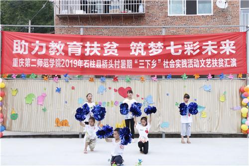 孩子舞蹈表演.jpg