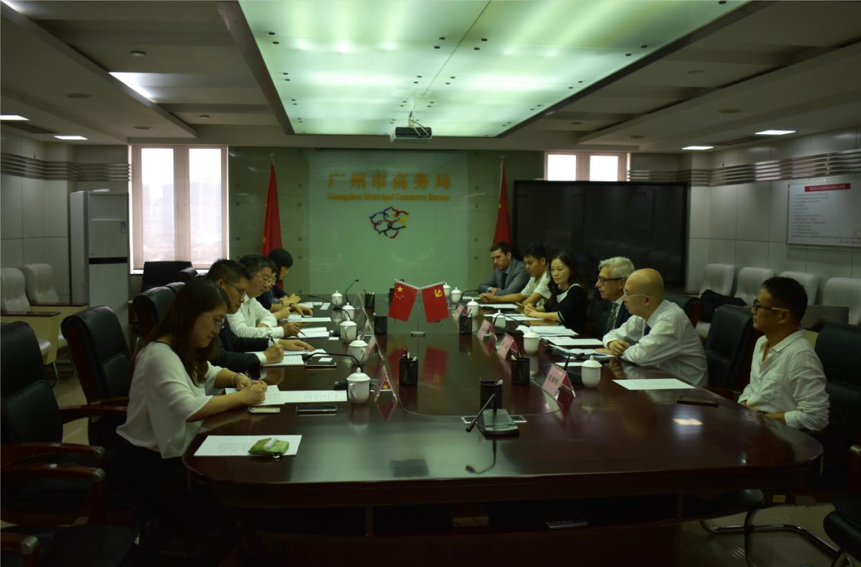 英国医美标准局应邀到访广州市商务局,共同探索全球大健康产业