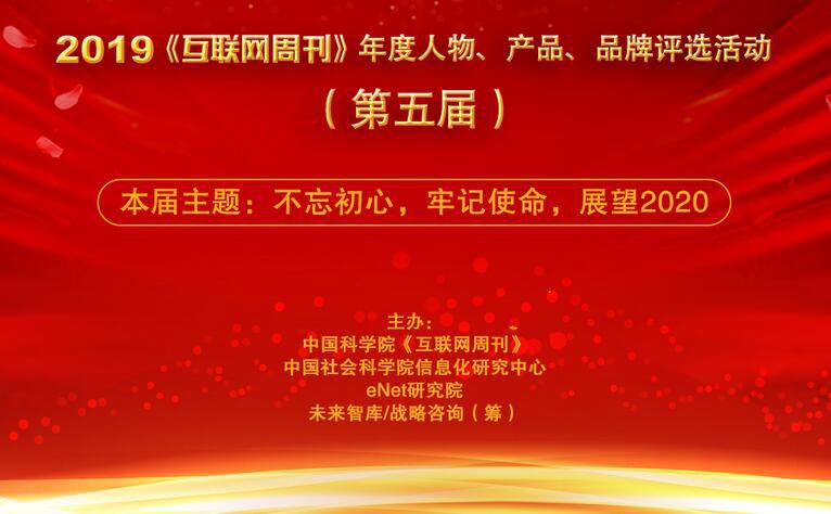 http://www.ectippc.com/chanjing/341354.html