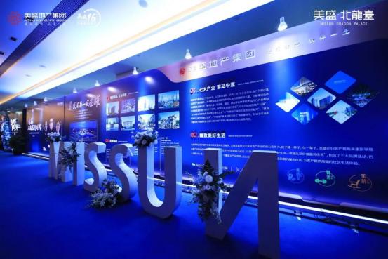 北龙台论坛新闻稿210.png
