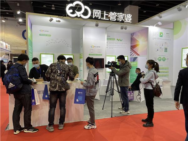 网上管家婆品牌受邀参加义乌电商博览会 走数字化道路助力企业降本增效